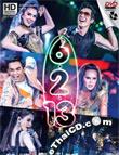 Concert DVDs : GMM Grammy - 6-2-13