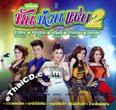 Yinglee & Dok-Or & Karnthong : Mun Muan Zabb 2