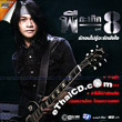 Karaoke DVD : Pee Saderd - Ruk Jon Mai Roo Ja Ruk Yung Ngai