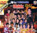 Concert DVD : Morlum concert - Sieng Isaan band - 2014