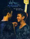 My Bromance [ DVD ]