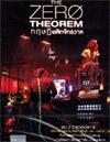 The Zero Theorem [ DVD ]
