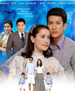 Thai TV serie : Yaa Luem Chun (2014) [ DVD ] (English Subtitled)