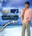 MP3 : Aod Kiriboon - Duay Ruk Lae Kid Tueng