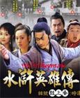 HK TV serie : Gu Shang Zao Shi Qian [ DVD ]