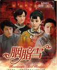 HK TV serie : Romantic Red Rouge [ DVD ]