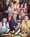 HK TV serie : The Season of Fate [ DVD ]