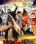HK TV serie : The Legend of Kublai Khan [ DVD ]