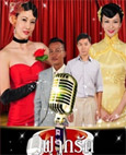 HK TV serie : A Song to Remember [ DVD ]