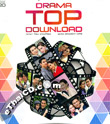 MP3 : Grammy - Drama Top Download