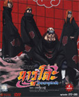 Naruto Shippuden : Episodes 372-395 [ DVD ]