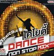 MP3 : Red Beat : Coyote Dance Non Stop Mix