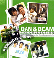 MP3 : Dan & Beam : The Collection (5 albums)