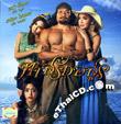 Tas-Rak-Asoon [ VCD ]