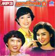 MP3 : Pleng Dunk Nai Ardeed - Vol.2