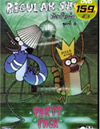 Regular Show Volume 3 [ DVD ]
