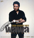 MP3 : Palaphol - 50 Best Hits