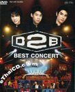 Concert DVD : D2B - The Best Concert