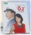 Book : Cheevit Nai Tarng Tan
