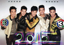Desktop Calendar 2015 : Ch.3 - Sawasdee Pee Mai