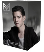 Perfume : Mario Maurer for Men (30 ml.)