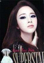 Perfume : Kim Tae Hee - Superstar Collection (30 ml.)
