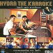 Karaoke VCD : Hydra - The karaoke