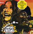 Concert DVD : Palmy Meets T-Bone in Flower Power Concert