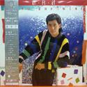Vinyl : Bird Thongchai - Sor Kor Sor (2 Discs)