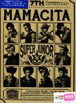 Super Junior Vol. 7 - MAMACITA