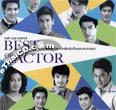 Grammy : Best Actor (2 CDs)