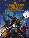 Guardians Of The Galaxy [ DVD ]
