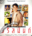 MP3 : RS : Arissaman - Best Hits