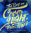 MP3 : GMM - The Best of Cover Night Plus - Volume 1