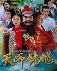 HK TV serie : Ghost Catcher - Legend of Beauty [ DVD ]