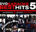 Karaoke DVD : GMM Grammy - Best Hits Vol.5