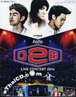 Concert DVDs : D2B - Kid Tueng D2B Live 2014