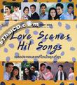 MP3 : Grammy - Love Scenes Hit Songs