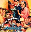 Payuk Rai Hok Paek Din [ VCD ]