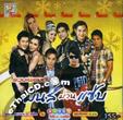 Karaoke VCD : Topline Music - Ruam Pleng Dunk Mun Muan Zaap