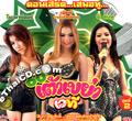 Concert VCD : Samuer Hoo - Vol.2