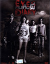 The Eyes Diary [ DVD ]