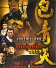 HK serie : Justice Pao (2008) [ DVD ]