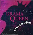 MP3 : Grammy - Drama Queen