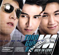 Tono & Gun & Ritz : Men In Love