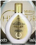Misitne : White Aura Whitening Lotion