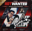 Karaoke DVD : Grammy - Hot Wanted