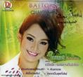 Baithong Channgam : Plieng Kwam Song Sarn Pen Hug Dai Bor