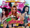 Concert VCD : Samuer Hoo - Vol.3