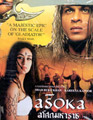 Asoka [ DVD ]